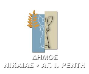 Δήμος Νίκαιας - Αγίου Ιωάννη Ρέντη